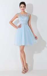 Short Crystals Illusion Glamorous Dress