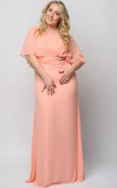 Short-Sleeve Ruffled Floor-Length Sheath Zipper Chiffon Dress