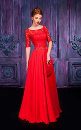 Jewel Chiffon Floor-Length A-Line Zipper Half-Sleeve Dress