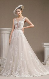 Illusion Top Cap Sleeve Ballgown Wedding Dress With Lace Appliques And Button Back