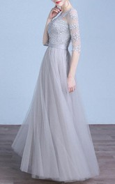 Scoop-neck Illusion Half Sleeve Tulle A-line Dress With Appliques And Corset Back