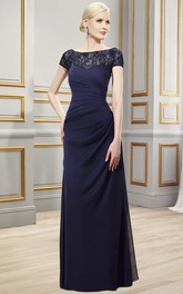 Bateau Short Sleeve Jersey Dress With Lace And Side Draping