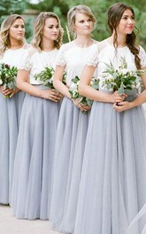 Jewel Lace Tulle Short Sleeve Floor-length Bridesmaid Dress with Pleats