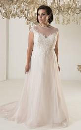 Jewel-Neckline Tulle Illusion Floor-Length A-Line Chapel-Train Cap Dress