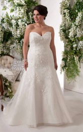 Sweetheart Appliqued Pleated Tulle Satin Wedding Dress With Corset Back