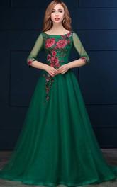 A-line Sweep Train Bateau Illusion 3-4 Length Sleeve Organza Dress with Embroidery