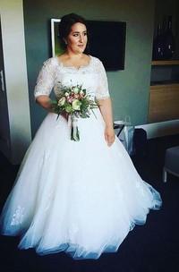 Jewel Lace Tulle Illusion Half Sleeve Wedding Gown