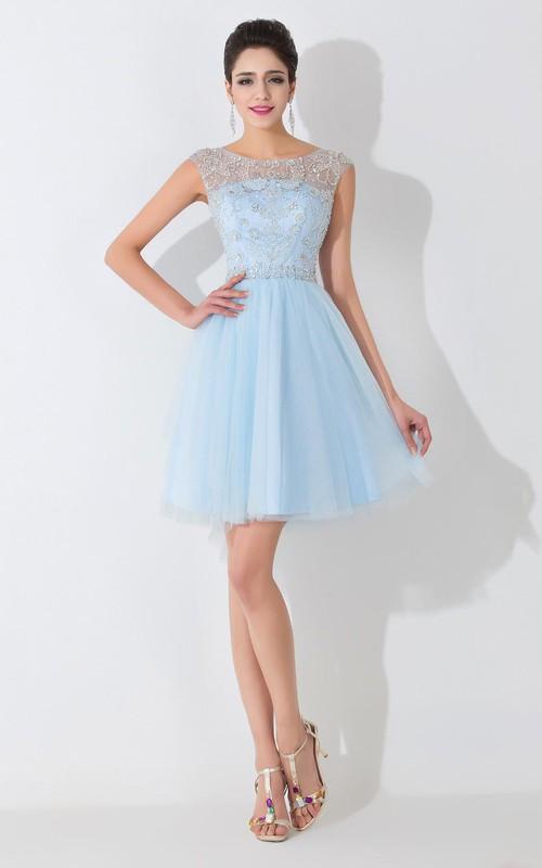Short Crystals Illusion Glamorous Dress