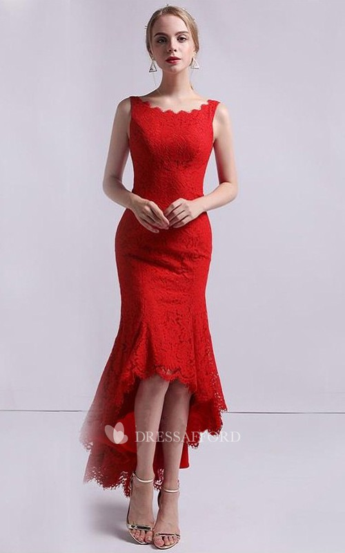 Simple Lace Mermaid Scalloped Sleeveless High-Low Dress