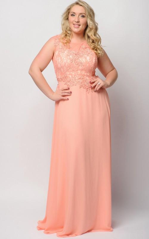 Sleeveless Zipper Floor-Length Empire Lace Dress