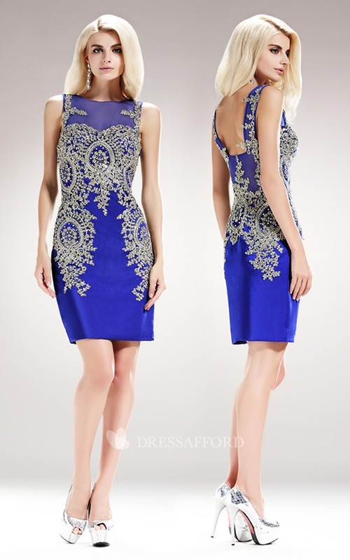 Sheath Short Bateau Sleeveless Jersey Low-V Back Dress With Beading