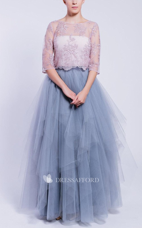 gossamery Scoop-neck Illusion Half Sleeve A-line Tulle Dress With Ruffles